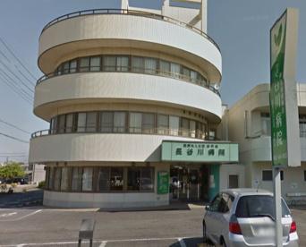 長谷川病院の画像1