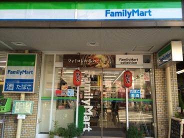 ファミリーマート 文京白山駅前店の画像1