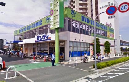 サンディ東岸和田店の画像1