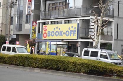 ブックオフ江東門前仲町店の画像1