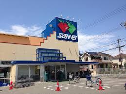 (株)スーパーサンエー フード田中店の画像1