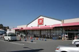 (株)松源 岸和田中井店の画像1