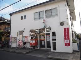 岸和田吉井郵便局の画像1