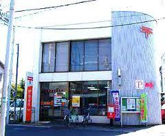 泉佐野鶴原郵便局の画像1