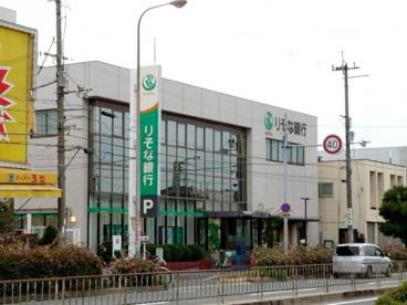 りそな銀行 堺支店の画像1