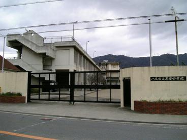 高安中学校の画像1