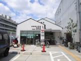 京都西大手筋郵便局