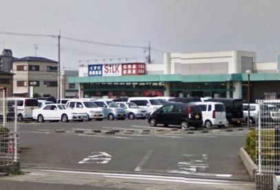 シルク岸和田店の画像1