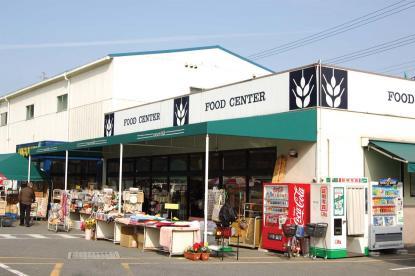 フードセンター 畚寅砂川店の画像1