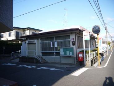 泉南砂川郵便局の画像1