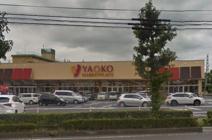 ヤオコー 太田小舞木店