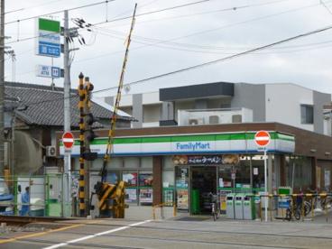 ファミリーマート 小浦下新庄駅前店の画像1