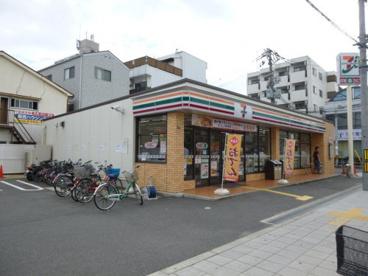 セブン−イレブン阪急下新庄駅前店の画像1
