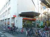 三菱UFJ銀行 淡路支店