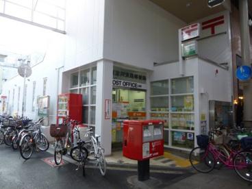 東淀川淡路郵便局の画像1