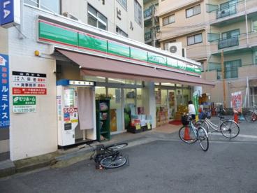 ローソンストア100 東淀川淡路店の画像1