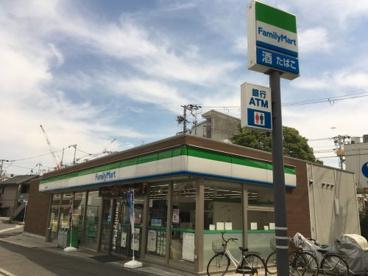 ファミリーマート 淡路四丁目店の画像1