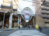 淡路本町商店街(イズミヤ等 西側入口)