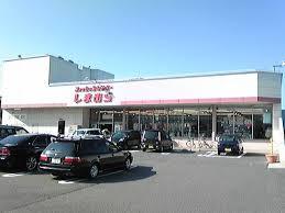 ファッションセンターしまむら今木店の画像1