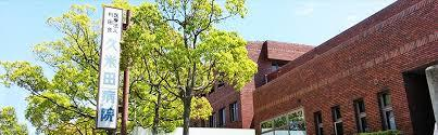久米田病院の画像1