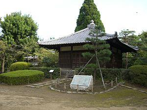 哲学堂公園の画像1