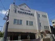 都島中野幼稚園