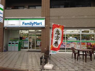 ファミリーマートJR太秦駅前店の画像1
