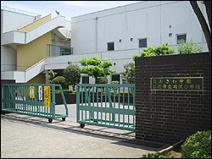 三鷹市立 羽沢小学校