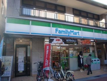 ファミリーマート中延駅前店の画像1