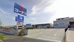 コーナンPRO貝塚東山店の画像1