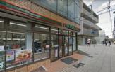 セブンイレブン・神戸岡本1丁目店
