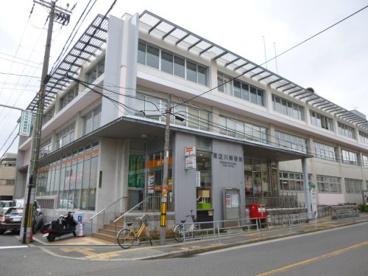 東淀川郵便局の画像1