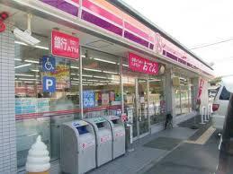 サークルK泉南砂川店の画像1