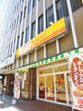 ほっかほっか亭 桜通大津店