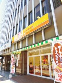 ほっかほっか亭 桜通大津店の画像1