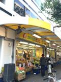 サンエース記念橋店
