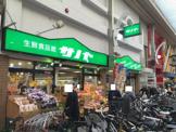 生鮮食品館サノヤ万松寺店