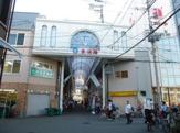 東淡路商店街(北側入口)