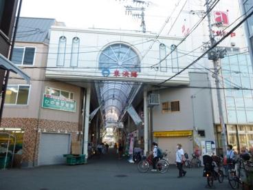 東淡路商店街(北側入口)の画像1