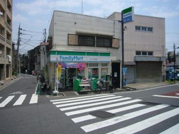 ファミリーマートタジマ千住元町店の画像2