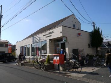 岸和田小松里郵便局の画像1