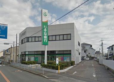 (株)りそな銀行 久米田支店の画像1