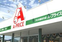 A−プライス新金岡店の画像1