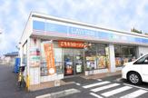 ローソン 久御山島田店