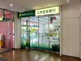 三井住友銀行 和泉中央支店