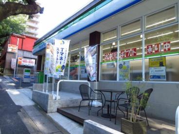 ファミリーマート 鷺沼駅西店の画像1