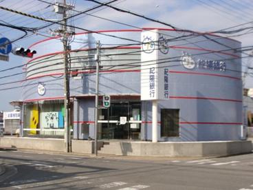 (株)紀陽銀行 紀三井寺支店内原出張所の画像1