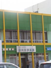 田中内科医院雑賀崎診療部の画像1