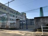 東光小学校