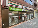セブンイレブン 恵比寿駅東口店